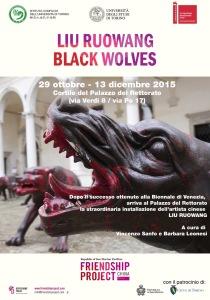 Black Wolves artista Liu Ruowang