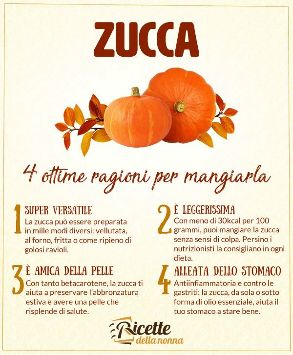 Ricettedellanonna - benefici zucca
